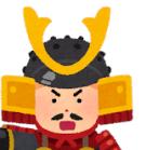 平家の武将
