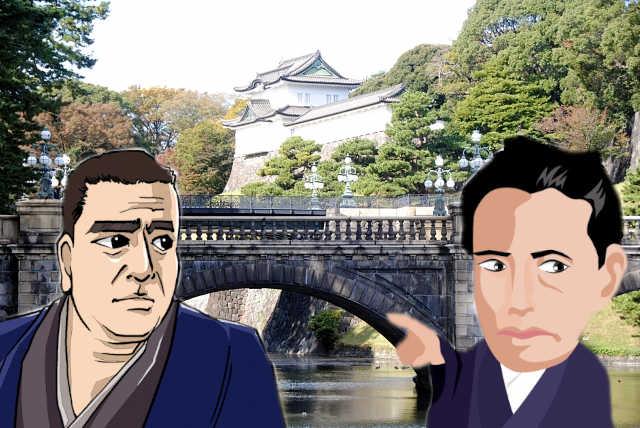 江戸城の写真